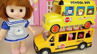 Baby doll and school bus car toys baby doli play