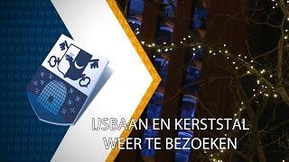 IJsbaan en kerststal weer te bezoeken - 19 december 2016 - Peel en Maas TV Venray