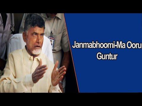 CBN Janmabhoomi-Ma Ooru programme in Guntur : TV5 News