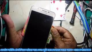 স্মার্ট ফোনের এল সি ডি  খুলুন সহজেই #Samsung j7 prime Disassembly (milon vai)