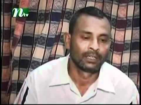 Bangla Sex Crime  Watch#1 video