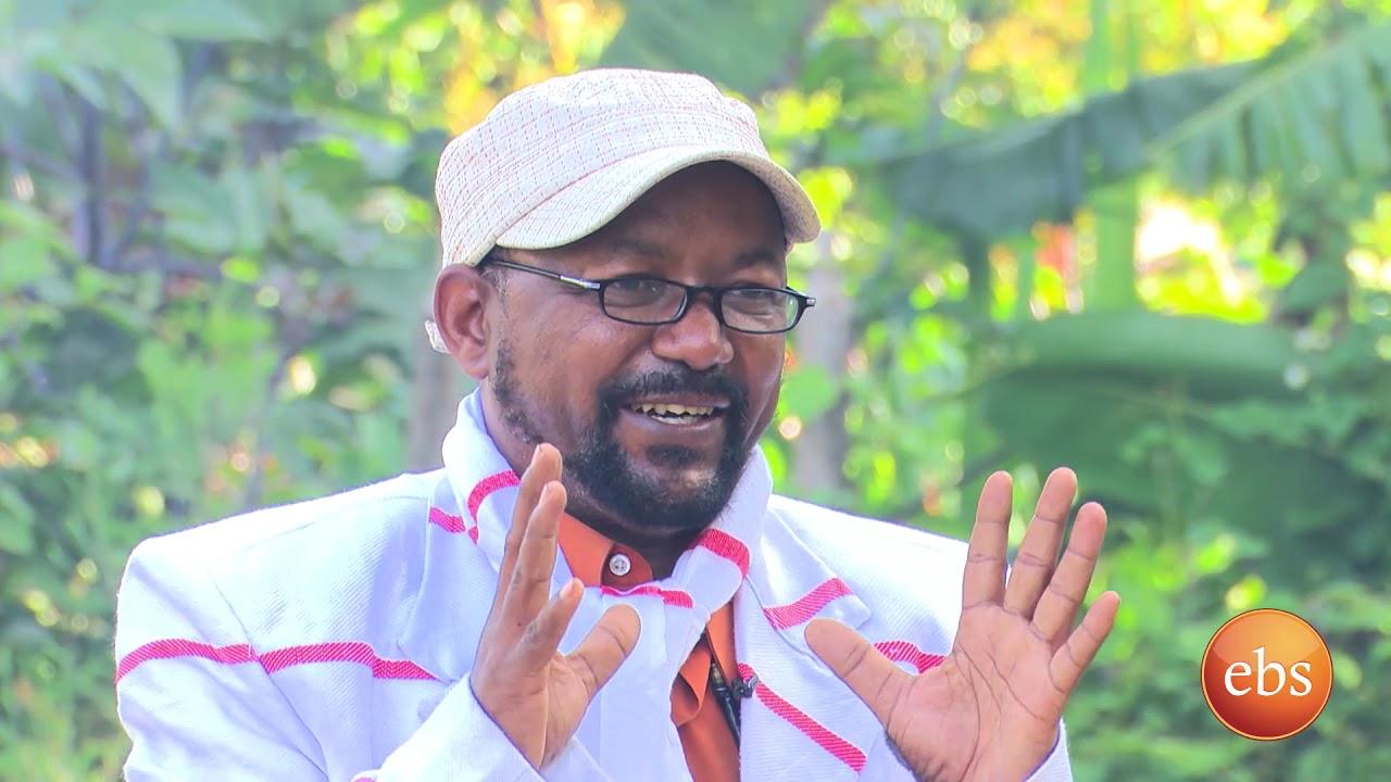 News Magazine Discover Ethiopia: የየም ብሔረሰብ የዘመን መለወጫ በዓል