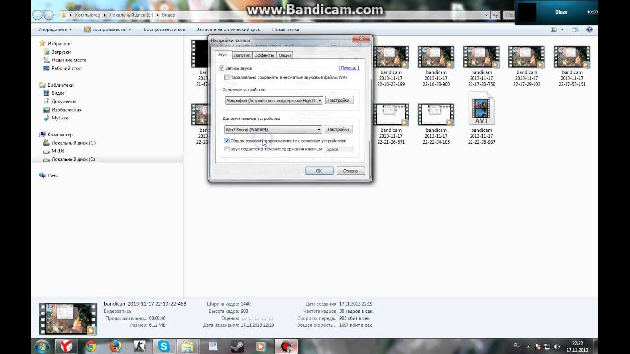 Как сделать так чтобы не слышали музыку в скайпе