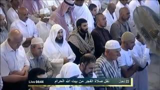 President Mohammad Mursi (Mekkah Fajr Prayer)