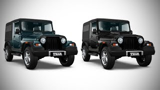 Mahindra Thar 700 Edition - Colour Options - Images | AUTOBICS
