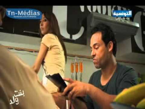 image vid�o بنت ولد - حلقة 20