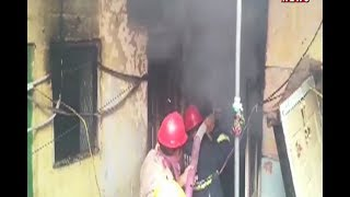 House Gutted In Fire Due To Short Circuit | Koti In Hyderabad