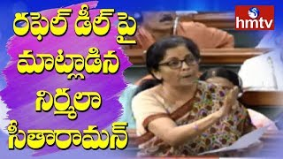 Nirmala Sitharaman Speech | No-Confidence Motion In Parliament | hmtv