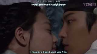 Lee Jun Ki - One Day (하루만) FMV (Arang and The Magistrate OST)[ENGSUB + Romanization + Hangul]