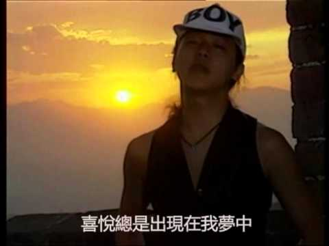 竇唯 黑豹樂隊時期 Don't Break My Heart 長城版mtv video