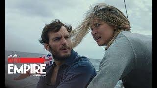 Adrift - Trailer | امباير العربية