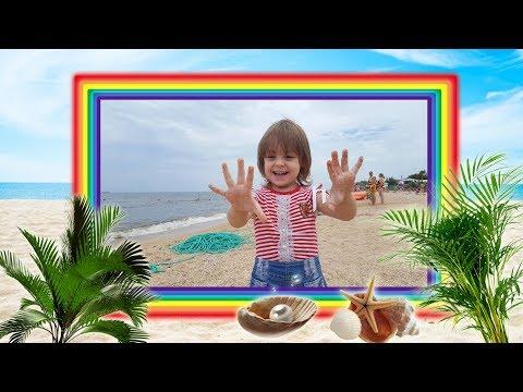 Ева Лето Море Отдых Голубицкая @ Eva Summer Sea Holidays Golubitskaya