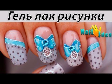 Ногти дизайн френч пошагово