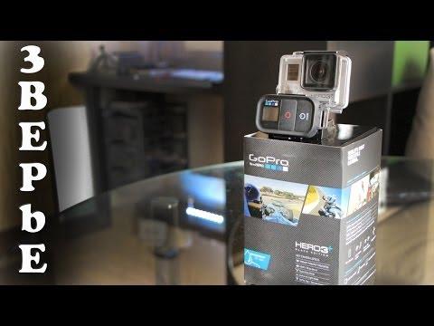 Обзор GoPro Hero3+ Black
