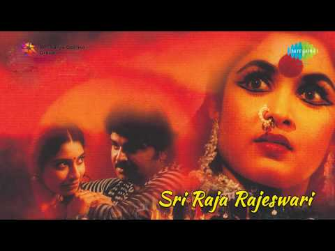 Sri Raja Rajeshwari  | Kattile Maan Rendu Song video