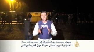وصول مجموعة من البشمركة إلى معبر مرشد بينار