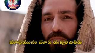 Madhuramainadhi Na Yesu Prema Official Song Shekin