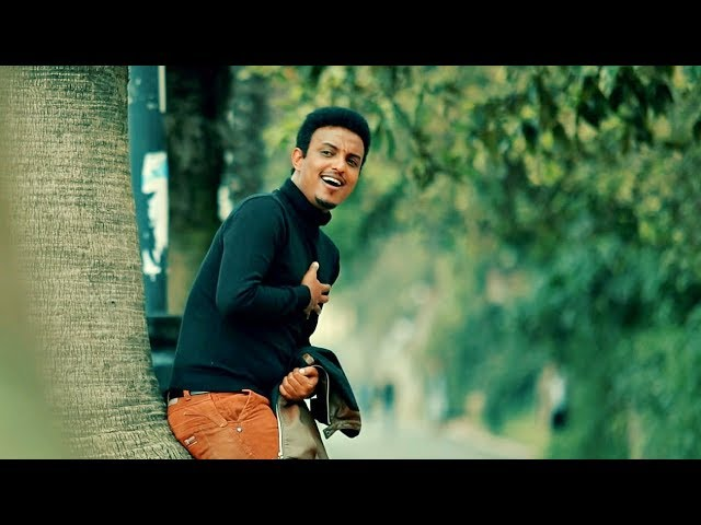 Temesgen Gebregziabher (Temu) - Hana  - New Ethiopian Music 2017 (Official Video)