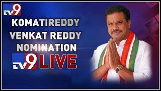 Komatireddy Venkat Reddy files Nomination LIVE || Nalgonda || Telangana Elections 2018
