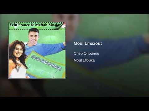 2009 ONONO MP3 TÉLÉCHARGER CHEB
