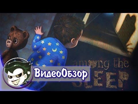 Among the Sleep - Обзор игры