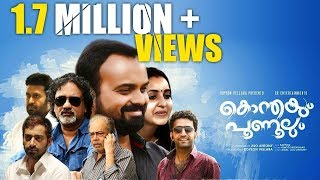 Konthayum Poonoolum Malayalam Movie | Kunchako Boban | Bhama | Shine Tom Chacko