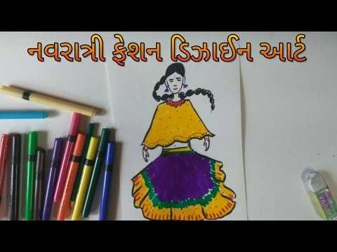 Drawing Tutorial : Special Navratri Fashion Design Art.