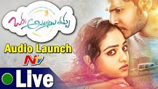 okka-ammayi-thappa-movie-audio-launch-live-sundeep-kishan-nithya-menen