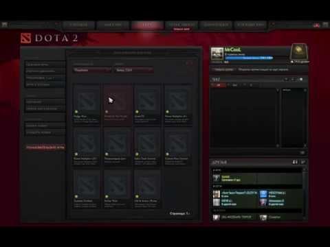 Как создать пользовательскую игру в dota 2 reborn - Шкаф и точка