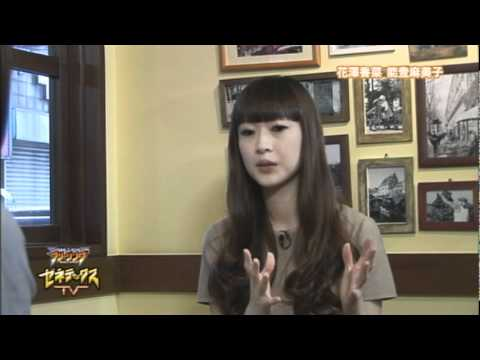 ゼネティックスTV第1回