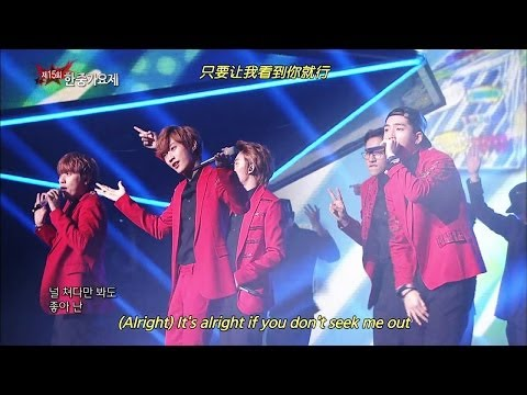 The 15th Korea-china Music Festival | 제15회 한중가요제 (2014.01.11) video