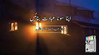 جادو جنات سے بچنے کا بہترین عمل رانا محمد ماہر معالج جادو جنات03029783160