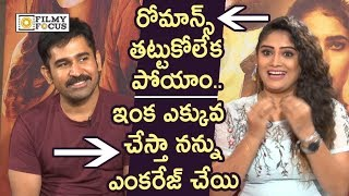 Vijay Antony Fun with Anchor about Killer Movie Romance Scenes