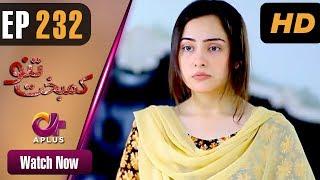 Drama | Kambakht Tanno - Episode 232 | Aplus ᴴᴰ Dramas | Tanvir Jamal, Sadaf Ashaan