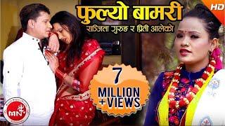 New Nepali Lok Dohori Song 2016    Fulyo Bamari - Priti Ale Magar & Kumar Pun   Aashish Music