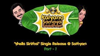 Kalyana Samayal Saadham - Kalyana Samayal Saadham -