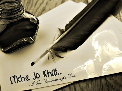 Likhe Jo Khat (Offıcıal Audıo)