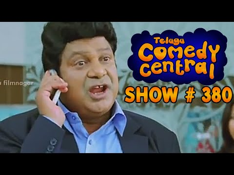 Telugu Comedy Central - 400 - Telugu Comedy Scenes