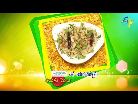 Veg Coconut Rice | Telugu Ruchi | 17th August 2018 | ETV  Telugu