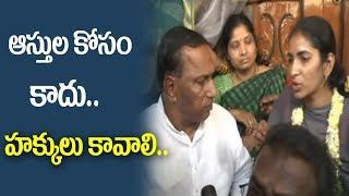 'ఆస్తుల కోసం కాదు..హక్కులు కావాలి'..| Sangeetha Fight For Rights | Hyderabad | TS