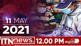 ITN News 2021-05-11 | 12.00 PM