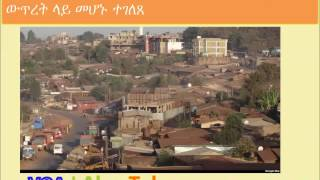 Political Turmoil In ethiopia still sustains