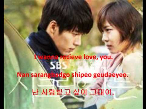 백지영 - 그여자 (Baek Ji young - That woman) English subs, romanisation,