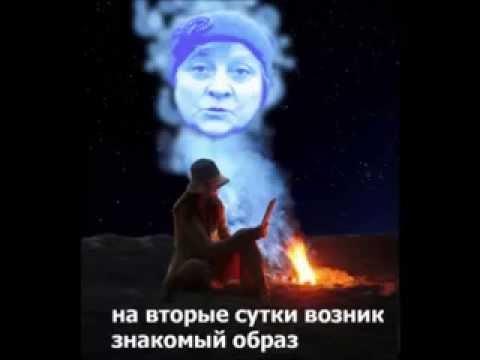Светлана Пеунова Апокалипсис