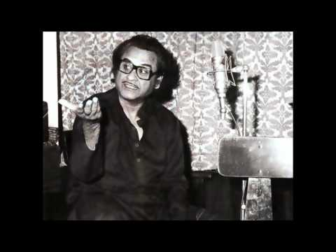 Kishor Kumar - Amaro To Gan Silo