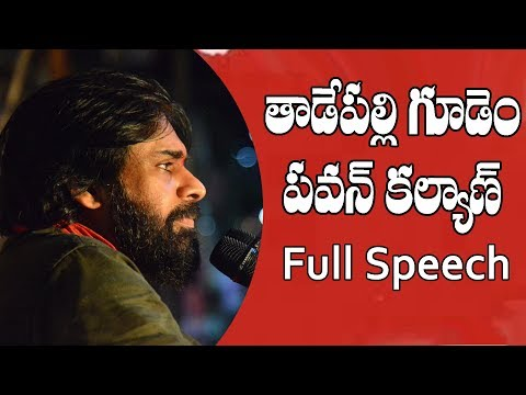Pawan Kalyan Full Speech at Tadepalligudem | Janasena Porata Yatra | 99TV Telugu