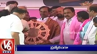 1 PM Headlines | CM KCR Jangaon Tour | Mirchi Farmers Protest | GST Council Meet