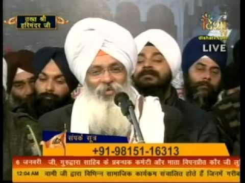 Bhai Guriqbal Singh Ji (Amritsar) - G.Takht Shri Patna Sahib 6Jan2014