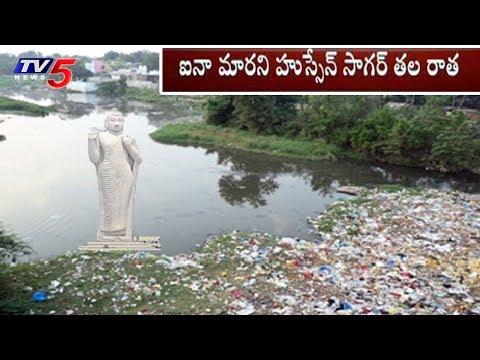మరింత దారుణంగా హుస్సేన్ సాగర్ | Hussain Sagar as One of the Most Polluted Lake | Hyderabad | TV5