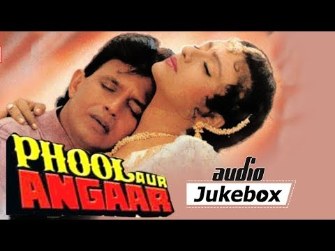 Phool Aur Angaar - All Songs -  Mithun Chakraborty - Shantipriya - Mohd Aziz - Kumar Sanu video